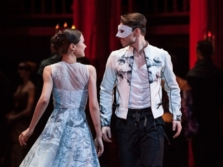 Екатеринбургский балет