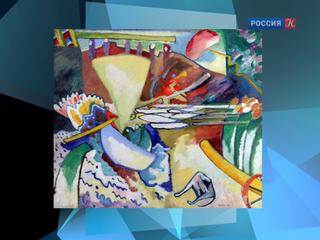 Филиал Русского музея в Малаге открыл две новые выставки