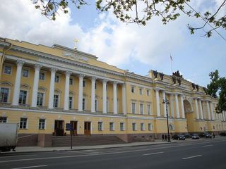 Президентская библиотека опубликует коллекцию документов к 100-летию революции