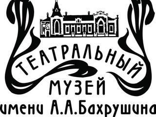 В Доме-музее Щепкина проходит выставка Театральный маскарад