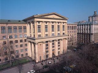 В Москве открылся форум ректоров гуманитарных университетов России и Франции