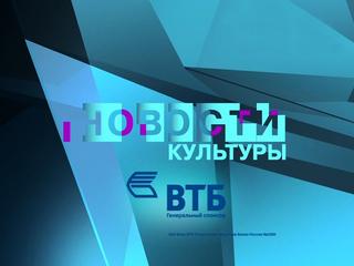 24 канал украина смотреть онлайн новости сегодня