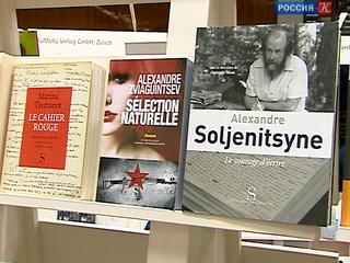 В Москве открывается ярмарка интеллектуальной литературы Non/fiction