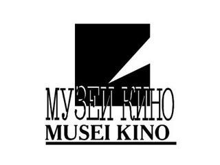 Музей кино, возможно, перейдет в ведение ГМИИ имени Пушкина