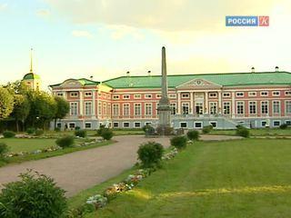 Оркестр Kremlin исполнил серенады в интерьерах усадьбы