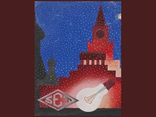 Живопись и графика Ольги Эйгес представлены в столице