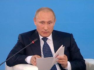 Путин встретился с ректорами ведущих вузов страны