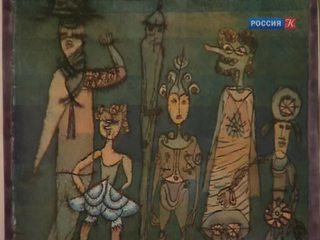 Музей имени Пушкина представляет выставку работ Пауля Клее