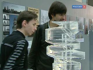 В Москве открылся Международный фестиваль