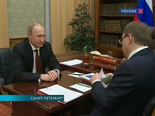 Путин поздравил Николая Корпачёва с Днём российского студенчества