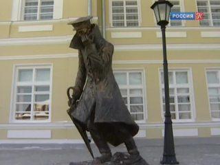 Таганрог стал центром празднования 155-летия со дня рождения Чехова