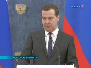 Дмитрий Медведев вручил премии правительства в области культуры за 2014 год