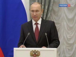 В России отметили День работника культуры