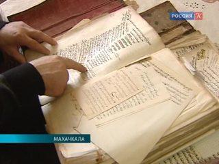 В Дагестане оцифровывают старинные книги и рукописи