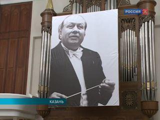 В Казани стартовал V фестиваль