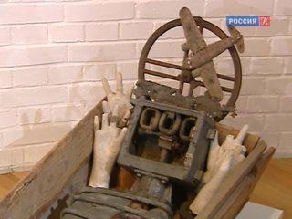 Московский музей Вадима Сидура представил обновлённую экспозицию