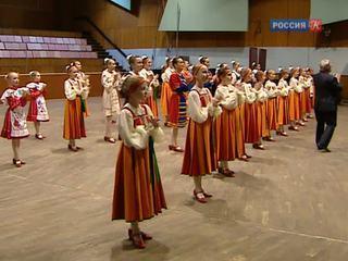 Ансамбль ВГТРК