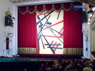 В Перми стартовал международный Дягилевский фестиваль