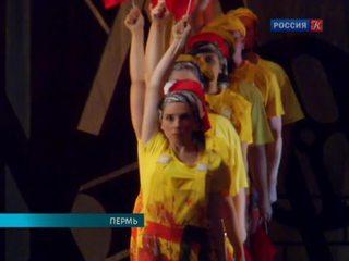 В Перми открылся Дягилевский фестиваль