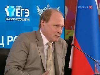 ЕГЭ по русскому языку: хроника события