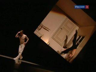 Нидерландский театр танца гастролирует в Москве