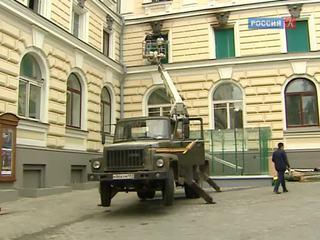 В Московской консерватории ликвидируют последствия пожара