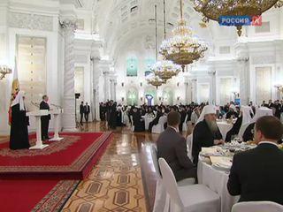 Владимир Путин дал прием в Кремле в честь Дня крещения Руси