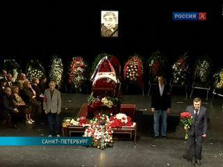 В Петербурге простились с Михаилом Светиным