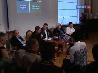 На сборе труппы в Театре имени Маяковского обсудили новинки сезона