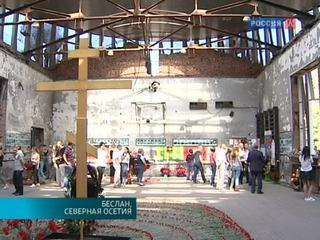 В Беслане вспоминают жертв теракта 1 сентября