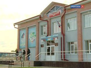 В Рязанской области появился виртуальный концертный зал