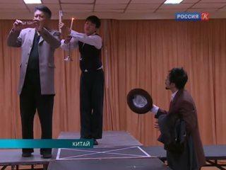 Леонид Алимов поставил спектакль