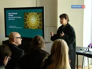 Пушкинский музей приглашает на День открытой стройки