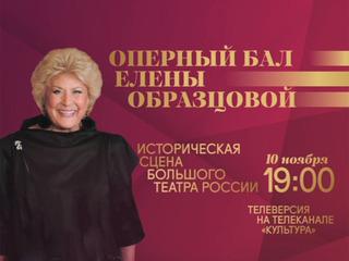 http://cdn.static3.rtr-vesti.ru/vh/pictures/md/979/572.jpg