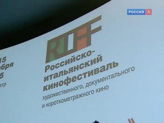 Фото: tvkultura.ru