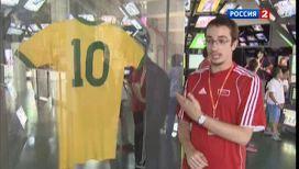 Музей бразильского футбола