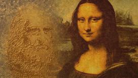 Раскрыта тайна одной из самых загадочных работ Леонардо да Винчи