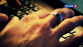 Ограбление в один клик: как защитить свои деньги?