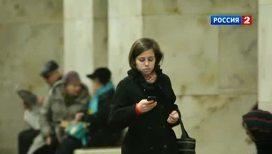 Московское метро осталось без Wi-Fi
