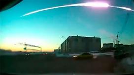 Американцы создали 3D-ролик падения челябинского метеорита