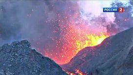 Извержение в пробирке