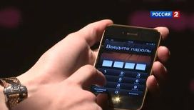 Взлом iPhone: обходим пароль