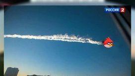 Челябинский метеорит заразил землян