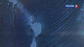 Ученые нашли следы древнего материка