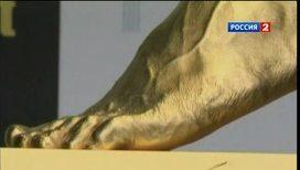Нога Месси выставлена на продажу