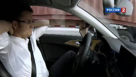 Дороги будущего: нет водителей - нет ДТП