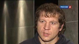 Александр Емельяненко возращается из монастыря на ринг