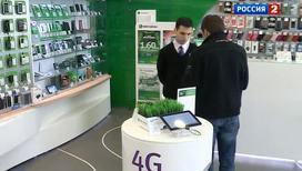 Связь 4G добралась до смартфонов