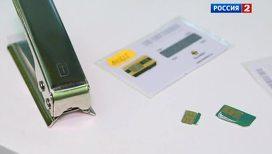SIM-самоклейка: сверхтонкий способ удвоить количество SIM-карт