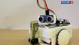 Судьба Tumblr, бумажный планшет и робот для прихотей